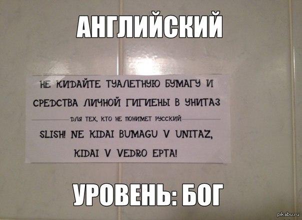 Советские плакаты 99 штук Приколру приколы