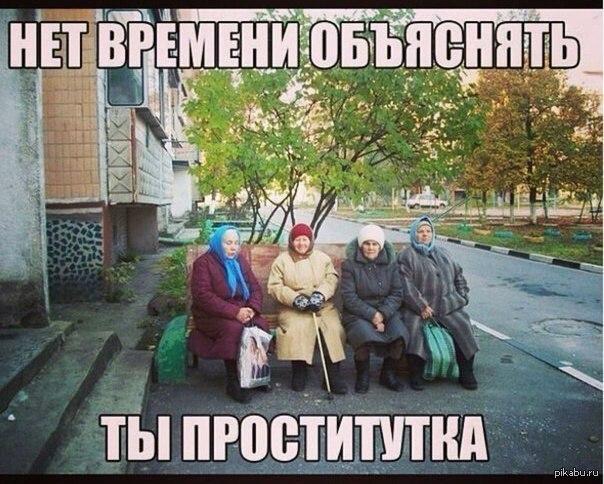 Проститутка с парнем фото 365-958