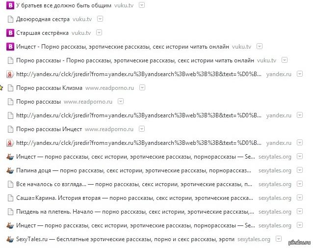 Яндекс ру тв порно
