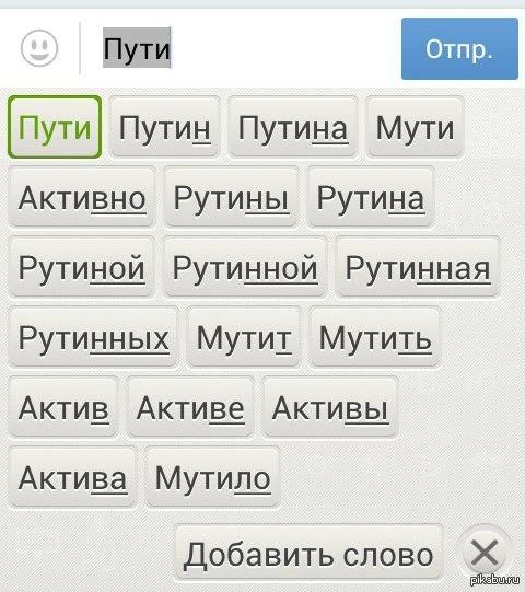 теперь понятно откуда русские реперы берут тексты