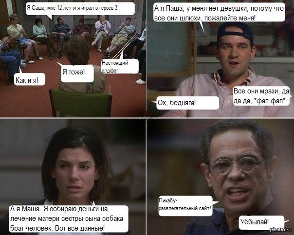 """Пикабу Не поддерживаю и не одобряю посты попрошаек, но на фоне таких """"весёлых"""" постов выглядит весьма забавно эта ненависть с:"""