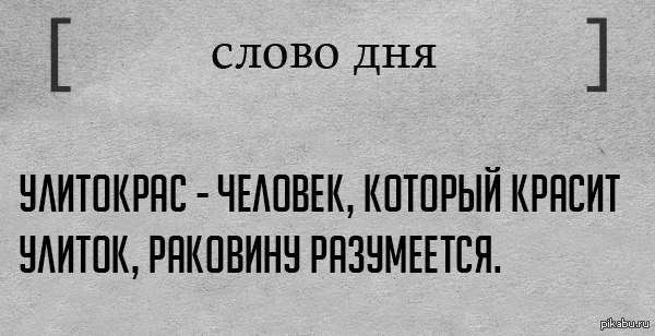 Навеяно постом http://pikabu.ru/story/_1669810 Профессия