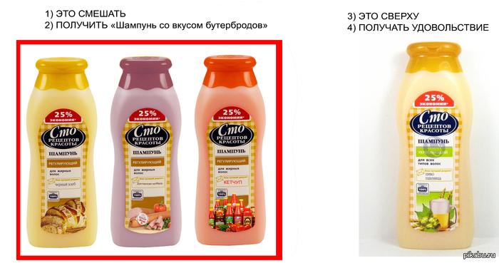"""Руководство о том как провести пятничный вечер в душе в ответ:<a href=""""http://pikabu.ru/story/ya_student_iz_nyuyorka_i_po_programme_obmena_uchus_v_moskve_teper_vsya_moya_semya_moetsya_shampunem_s_zapakhom_khleba_1674050"""">http://pikabu.ru/story/_1674050</a>"""