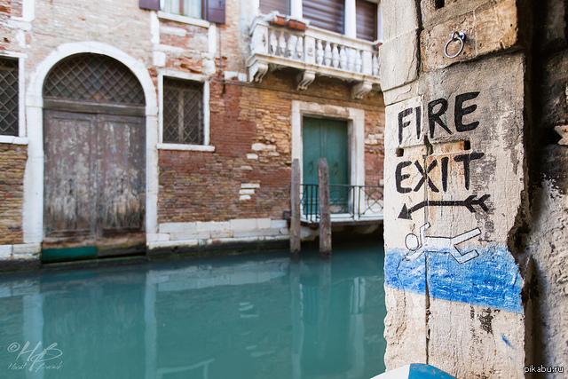 Пожарный выход. Венеция.