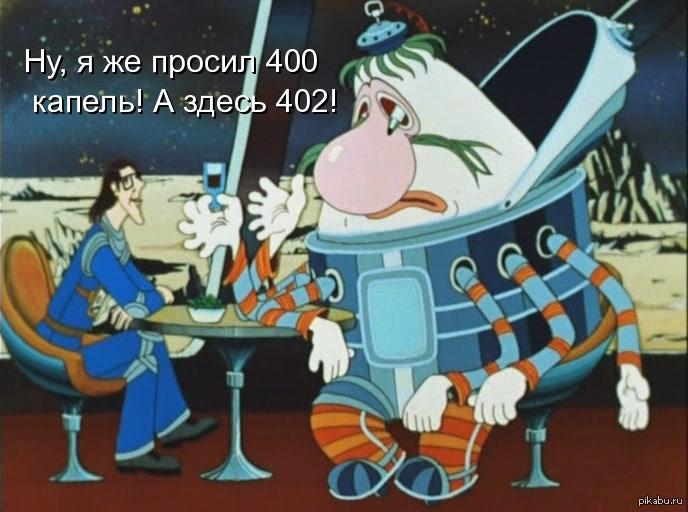 """Цитаты великих мультей. О точности. М/ф """"Тайна третьей планеты"""", СССР, 1981 г."""