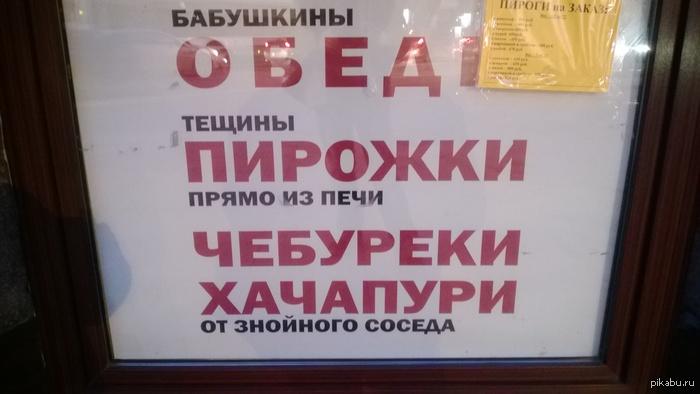 хачапури для взрослых)