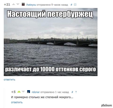 "Петербург Оригинал <a href=""http://pikabu.ru/story/piter_1677933"">http://pikabu.ru/story/_1677933</a>"