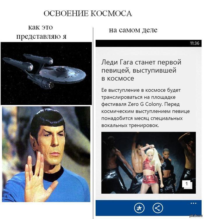 Всё очень печально http://lenta.ru/news/2013/11/07/gaga/ если кому интересно