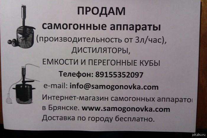 Реклама  в почтовом  ящике . Даже доставка  бесплатно, вот это сервис .