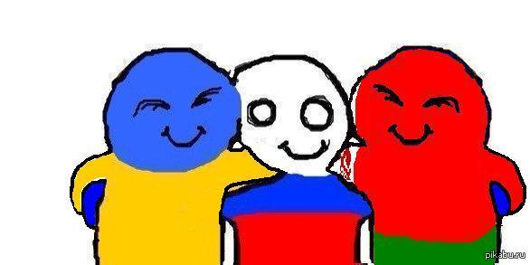 Россия, Украина, Беларусь - вместе мы святая Русь. Пусть нас разделяет политика и объединяет отношение.   Беларусь делал сам. Один раз в комментах даже прикрепил на Пикабу. Просто хочется напомнить. Добра нам.