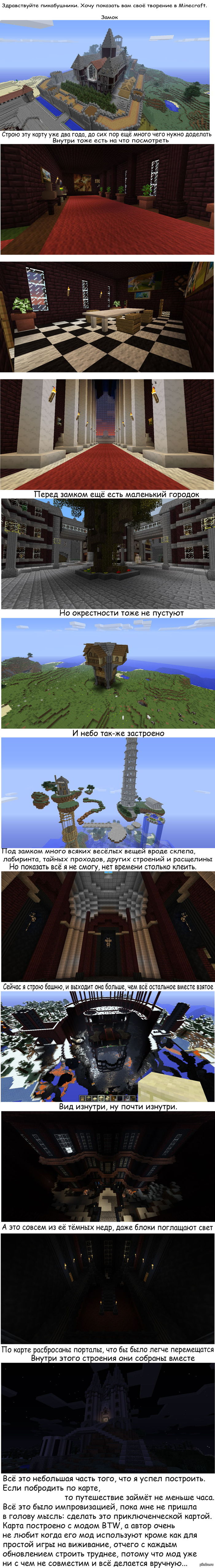 Minecraft Adventure Map.