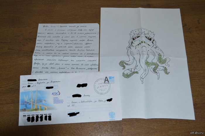 Первое бумажное письмо в моей жизни!^_^ Я получил первое бумажное письмо в своей жизни!! Радость безграничная. Настя, спасибо тебе большое!)  В комментариях выложу рисунок^_^