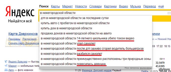 В Нижегородской области...