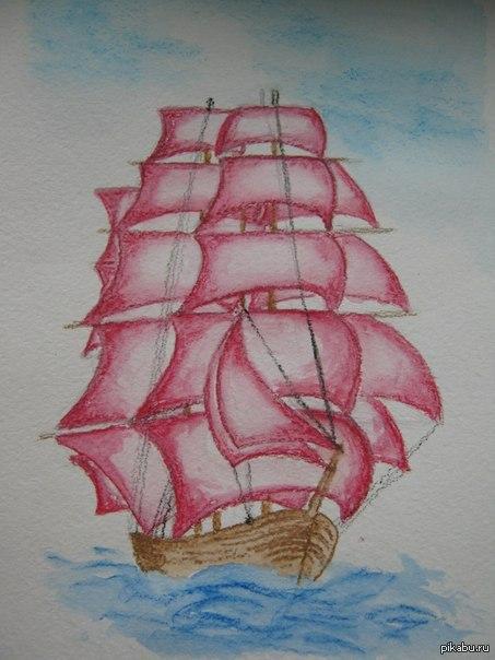 как нарисовать корабль с алыми парусами Международный аэропорт