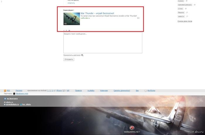 Яндекс плохого не посоветует.