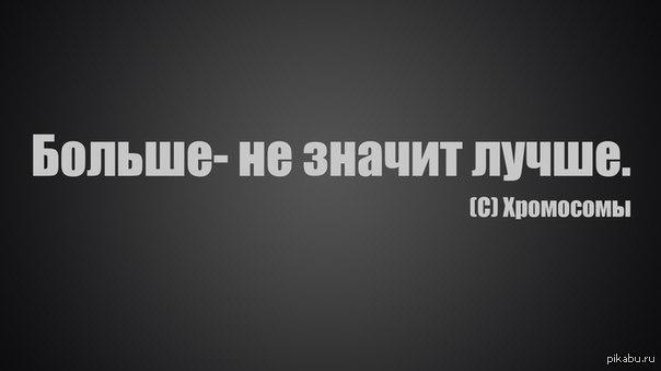 """В российском Нальчике на безрукого активиста завели дело о """"нападении"""" на полицейского - Цензор.НЕТ 6541"""