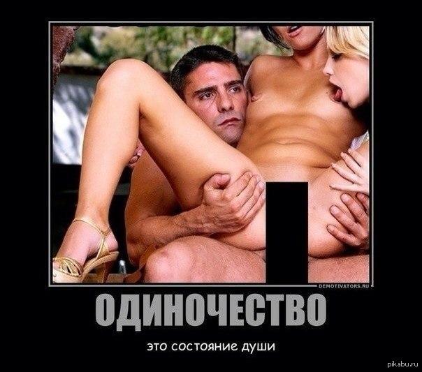 porno-film-analnoe-rasputstvo-sperma-u-muzhchin-posle-seksa-foto