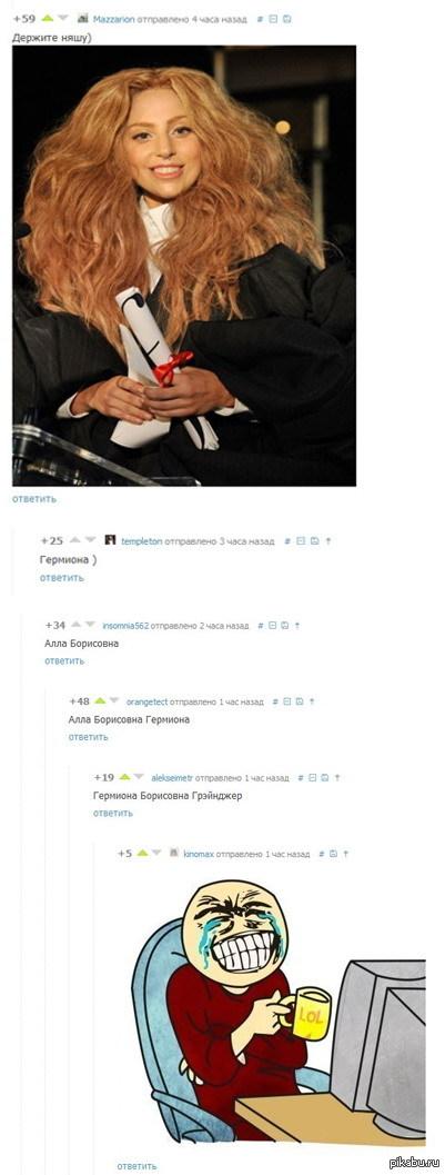 "АХТУНГ! Тайна раскрыта!!! ИЗ поста <a href=""http://pikabu.ru/story/_1692007"">http://pikabu.ru/story/_1692007</a>"