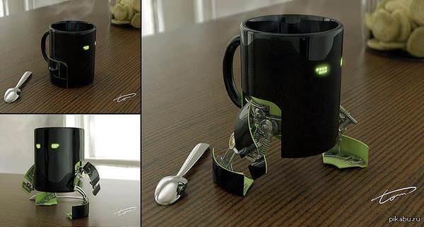 Ваш кофе подан, хозяин