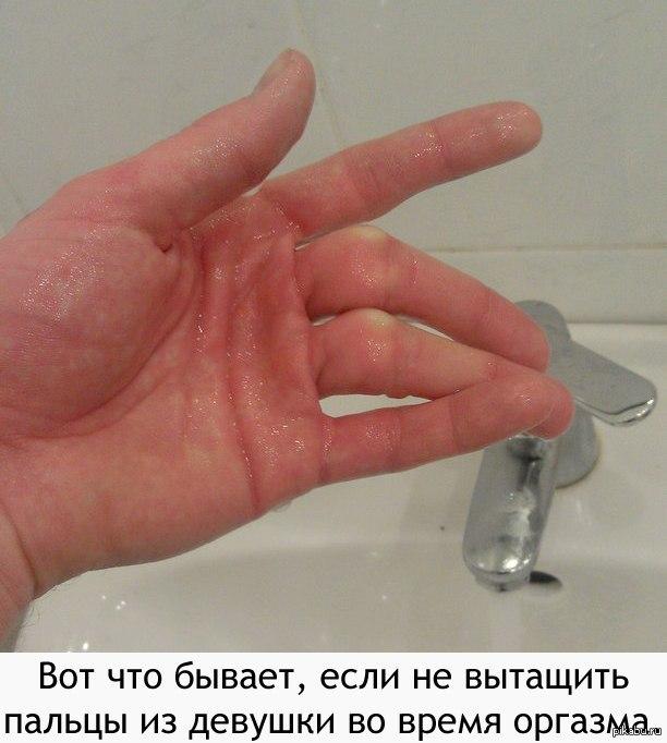 Фото рука в пи фото 114-106