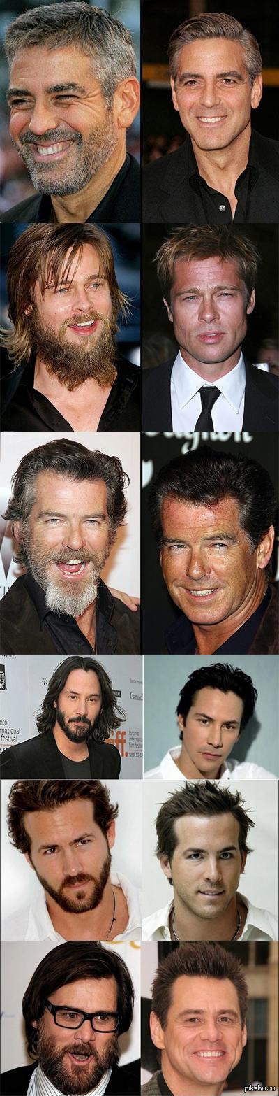 """Бритье """"омолаживает""""? На пикабу какой-то бум с парнями сбрившими бороды.. ..вот и возникла идея, что они спецом не брились несколько лет, чтобы потом сфоткаться после бритья и показать свои """"-5 лет"""". Бонусом пару фото звез"""