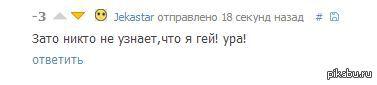 "А ты думал ни кто не заметит?) взято тут <a href=""http://pikabu.ru/story/v_gta_v_vse_produmanno_1699001"">http://pikabu.ru/story/_1699001</a>"