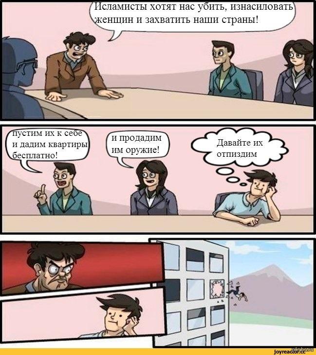 the sex ed debate