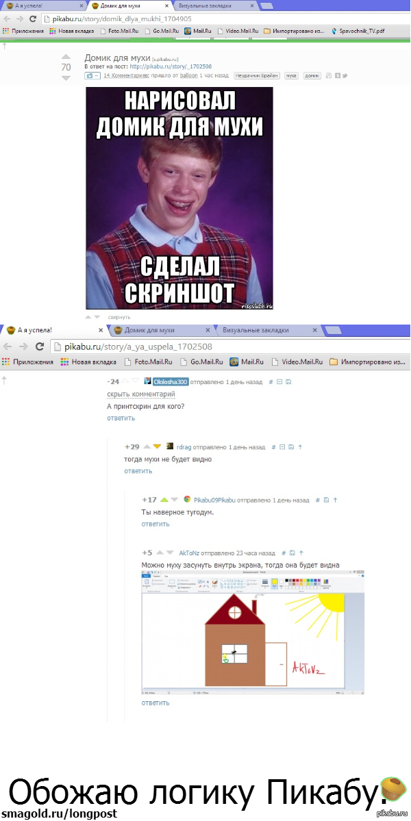http://pikabu.ru/story/_1702508  http://pikabu.ru/story/_1704905