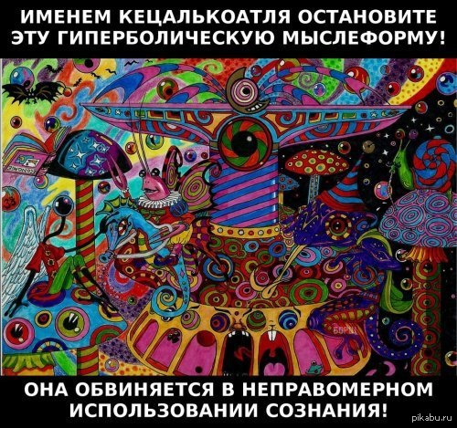 Глюки Торрент Скачать - фото 8