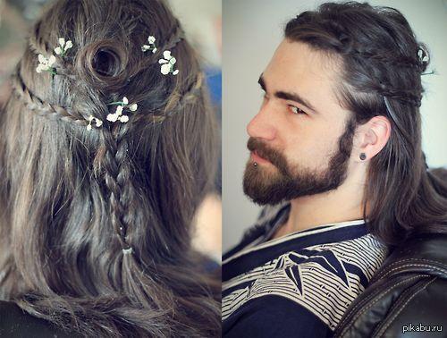 Борода и длинные волосы