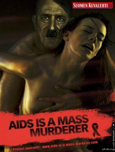 Фильм секс убийца