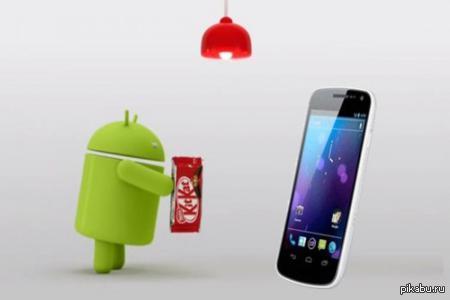 Поддержите пожалуйста Прошу о помощи сообщество Pikabu,так как знаю что здесь есть добрые люди готовые помочь.Поддержите петицию на обновление Galaxy Nexus до Android 4.4 KitKat.