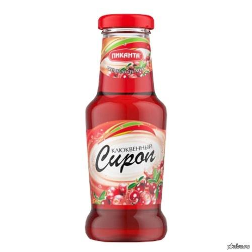 """Купон... Как-то друг спросил меня: """"А что у тебя в бутылочке с надписью Купон?"""" Долго не мог понять, что он от меня хочет..."""