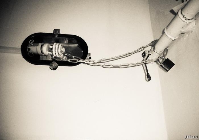 Сбережение энергосберегающей лампочки