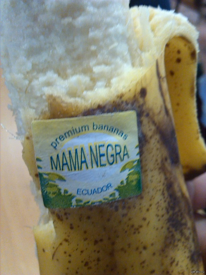 Просто банан из мамы негра