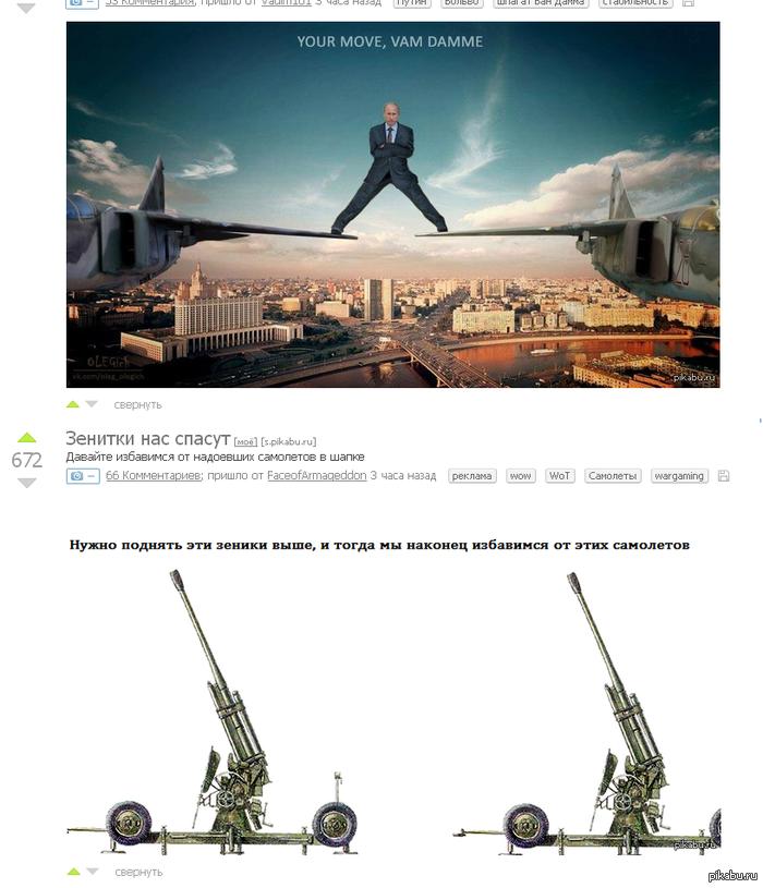 Просто совпадение....