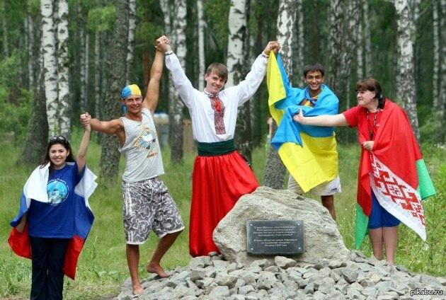 Ура ! Украина остановила интеграцию с ЕС!