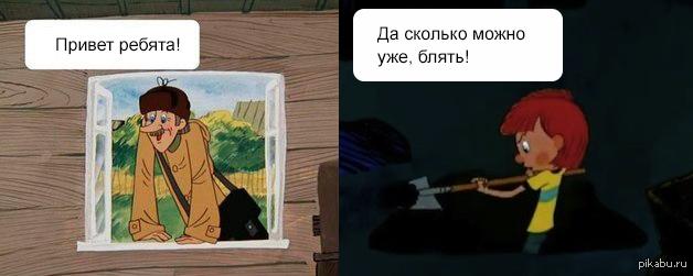 картинка с дядей федором бог простит
