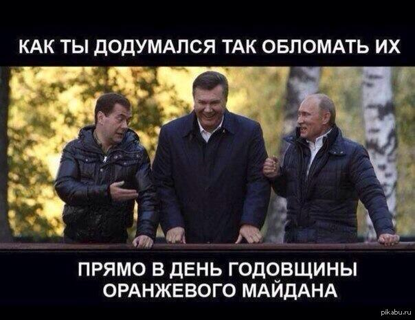 Что то в этом есть  Что то в этом есть В свете последних событий в Украине по