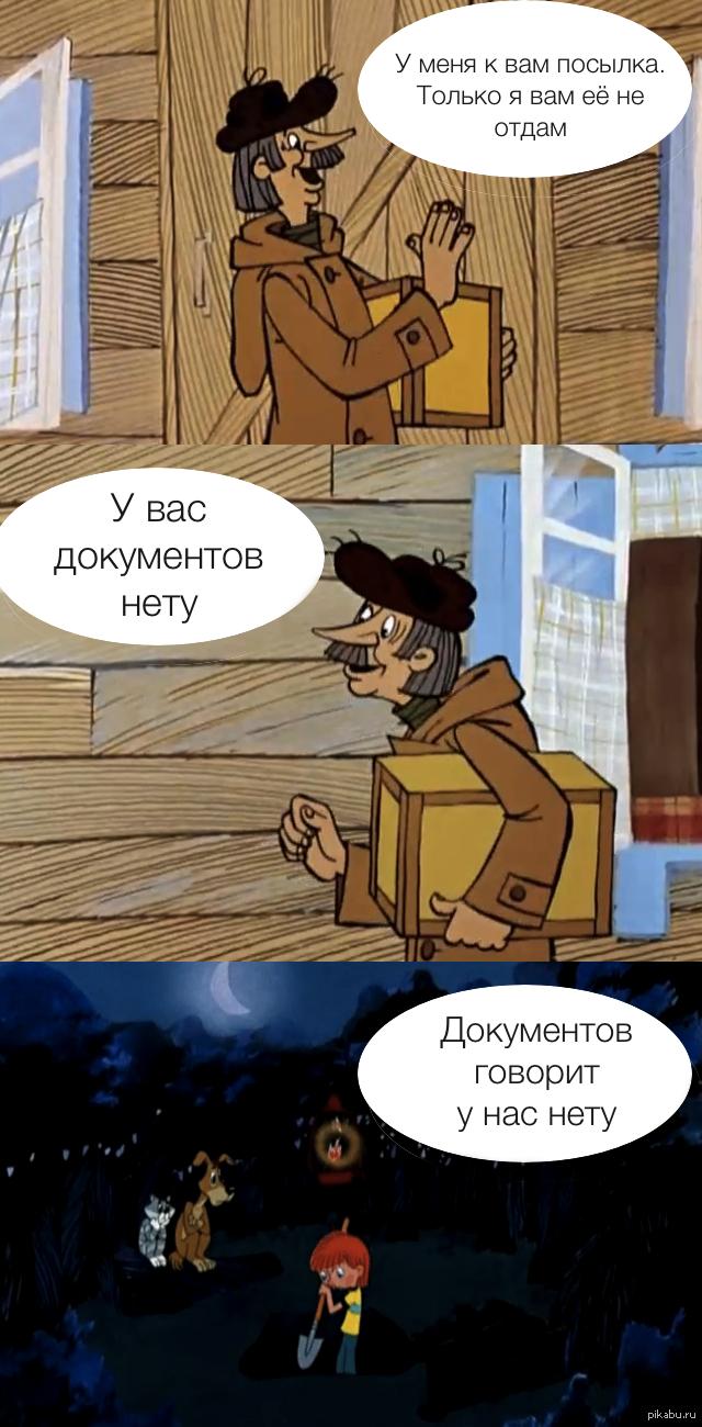 Смешные картинки из простоквашино, солдатами февраля