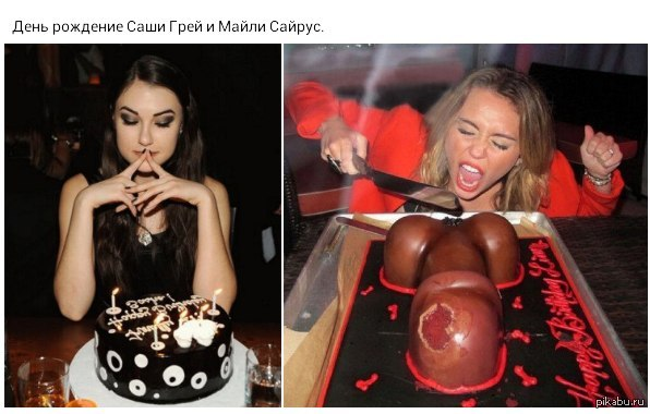 Русский секс на день рождения Это