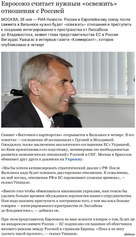 Оказывается Грузия и Молдавия тоже собираются подписать соглашение об ассоциации с ЕС, как и Украина. Только они не кричат о этом на весь рунет.