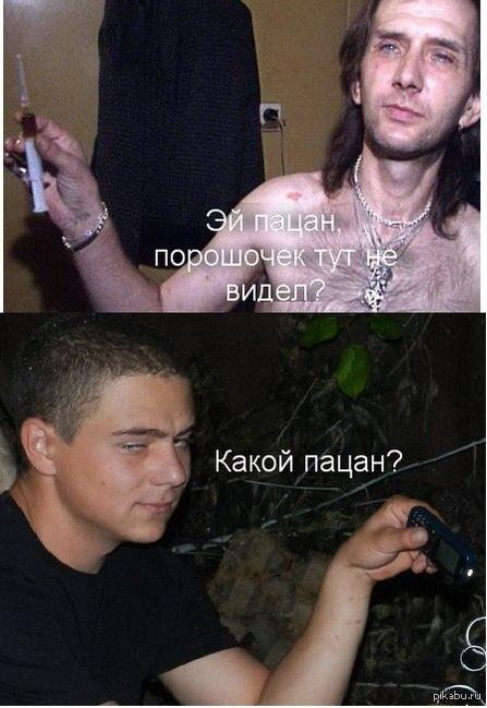 Старый прикол с новым лицом)