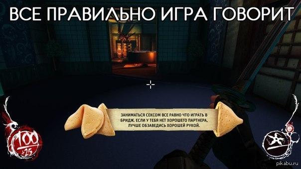 igri-v-lyubov-igrat-v-seks-russkuyu-mamochku-vse