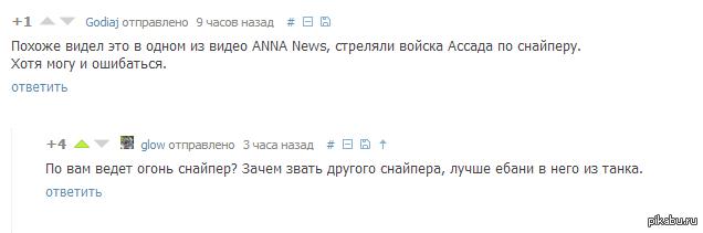 "Главное калибр побольше <a href=""http://pikabu.ru/story/mechet_posle_pryamogo_popadaniya_tankovogo_snaryada_1740402"">http://pikabu.ru/story/_1740402</a>"