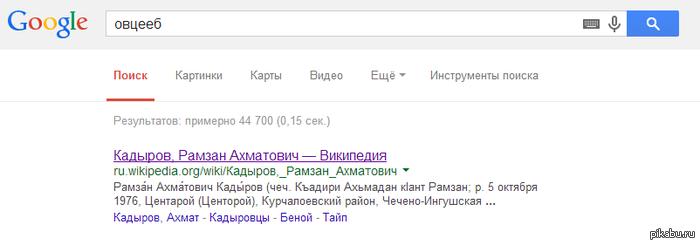 Гугл как бы намекает Не знаю,баян или нет,баянометр похожих не нашёл