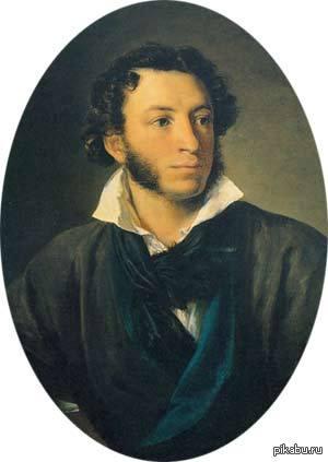 Пушкин в чужой пизде соломинку ты видишь а у себя