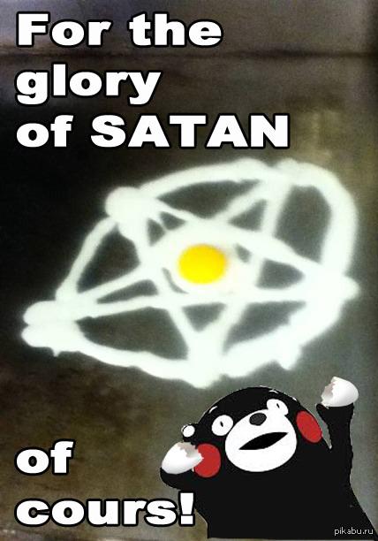 Во славу сатане, конечно же! увидел фотку и навеяло)