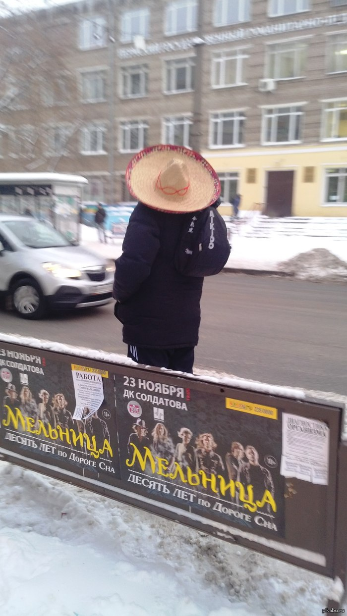 Hola senora В Перми Мексиканская неделя)))