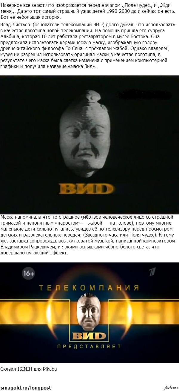 Телекомпания ВИD История РОЖИ вида.